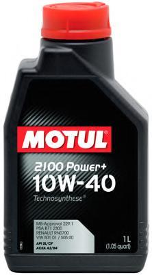 Motoreļļa MOTUL 102770